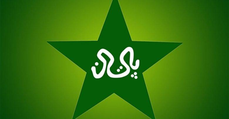 পাকিস্তানি ক্রিকেটারদের বন্ধ দুয়ার খুলে দিলো পিসিবি