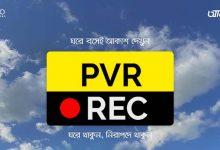 আকাশ ডিটিএইচ এ চালু হলো PVR বা রেকর্ডিং ফিচার